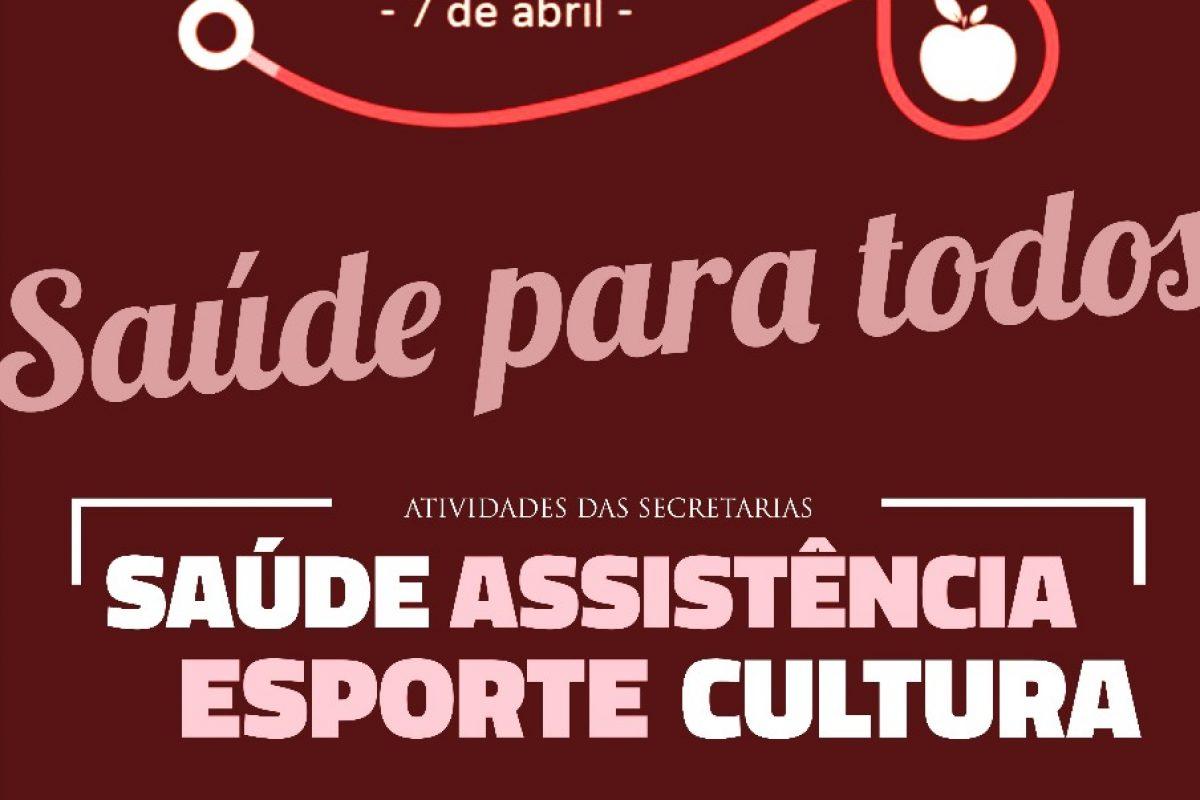 Balneário Piçarras realiza ações do Dia Mundial da Saúde neste sábado (07.04)