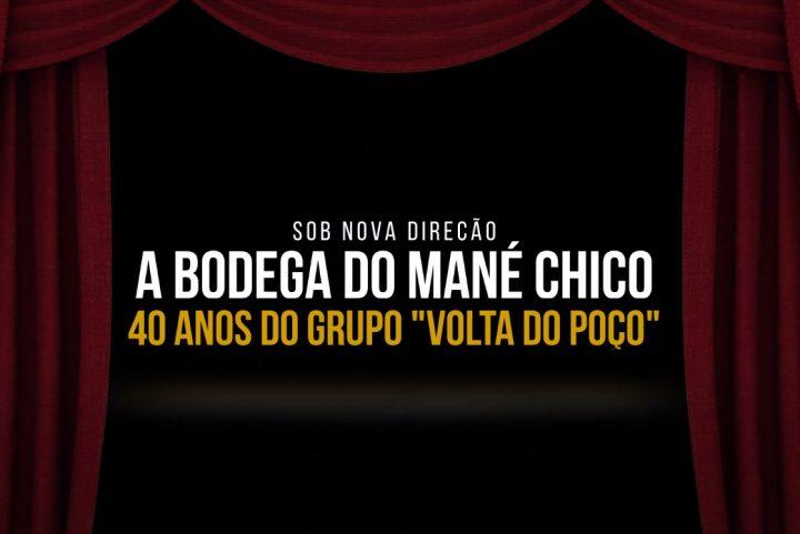 Peça teatral – A Bodega do Mané Chico (Piçarras)